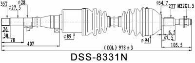 DSS - CV Axle Shaft 8331N