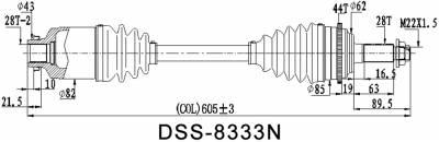 DSS - CV Axle Shaft 8333N