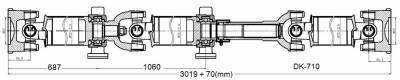 DSS - Drive Shaft Assembly DK-710